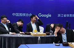 群殴AlphaGo告负!5世界冠军配合差告负