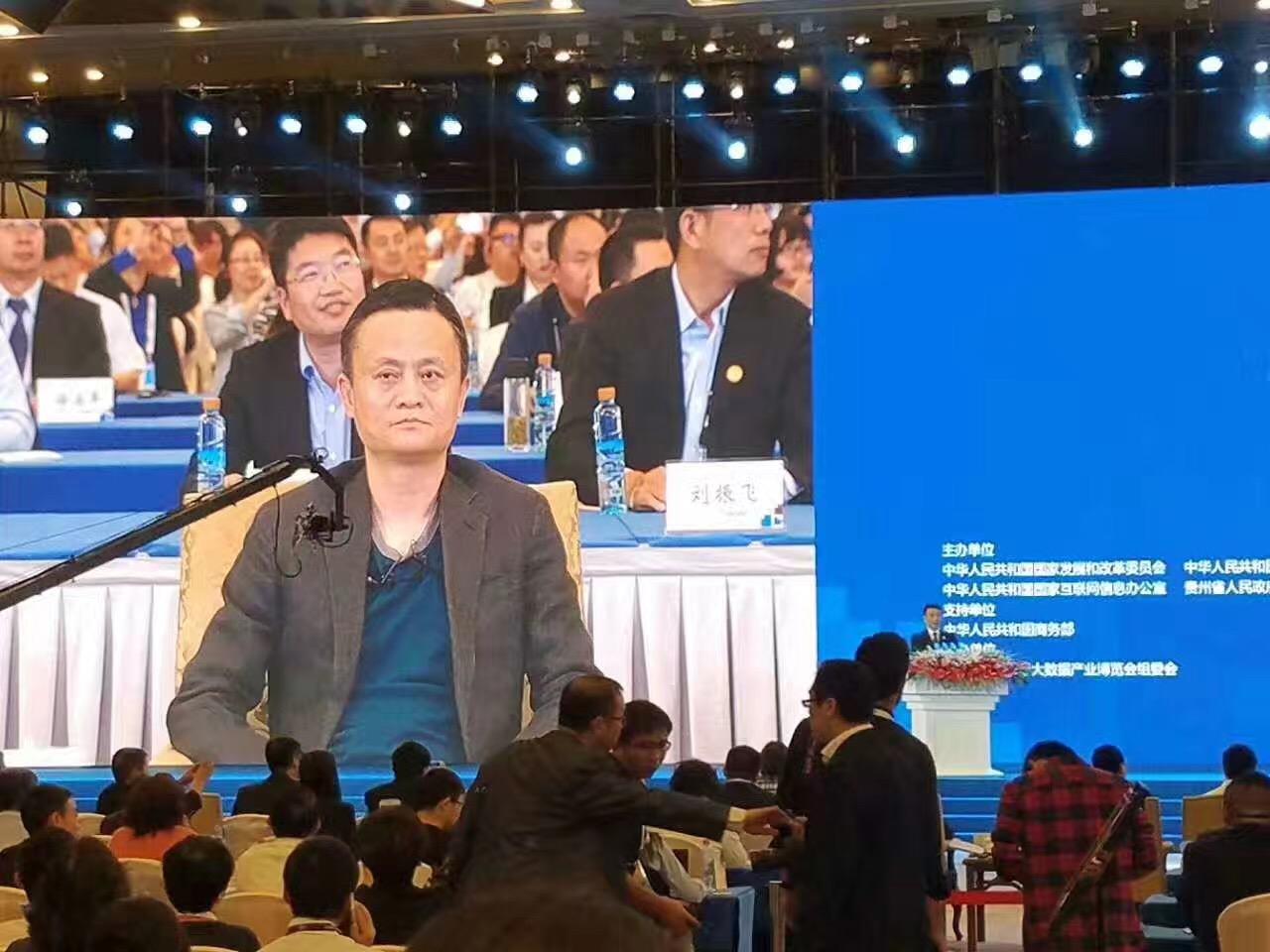 """马云数博会演讲:新制造以""""机器智能""""为推动力"""