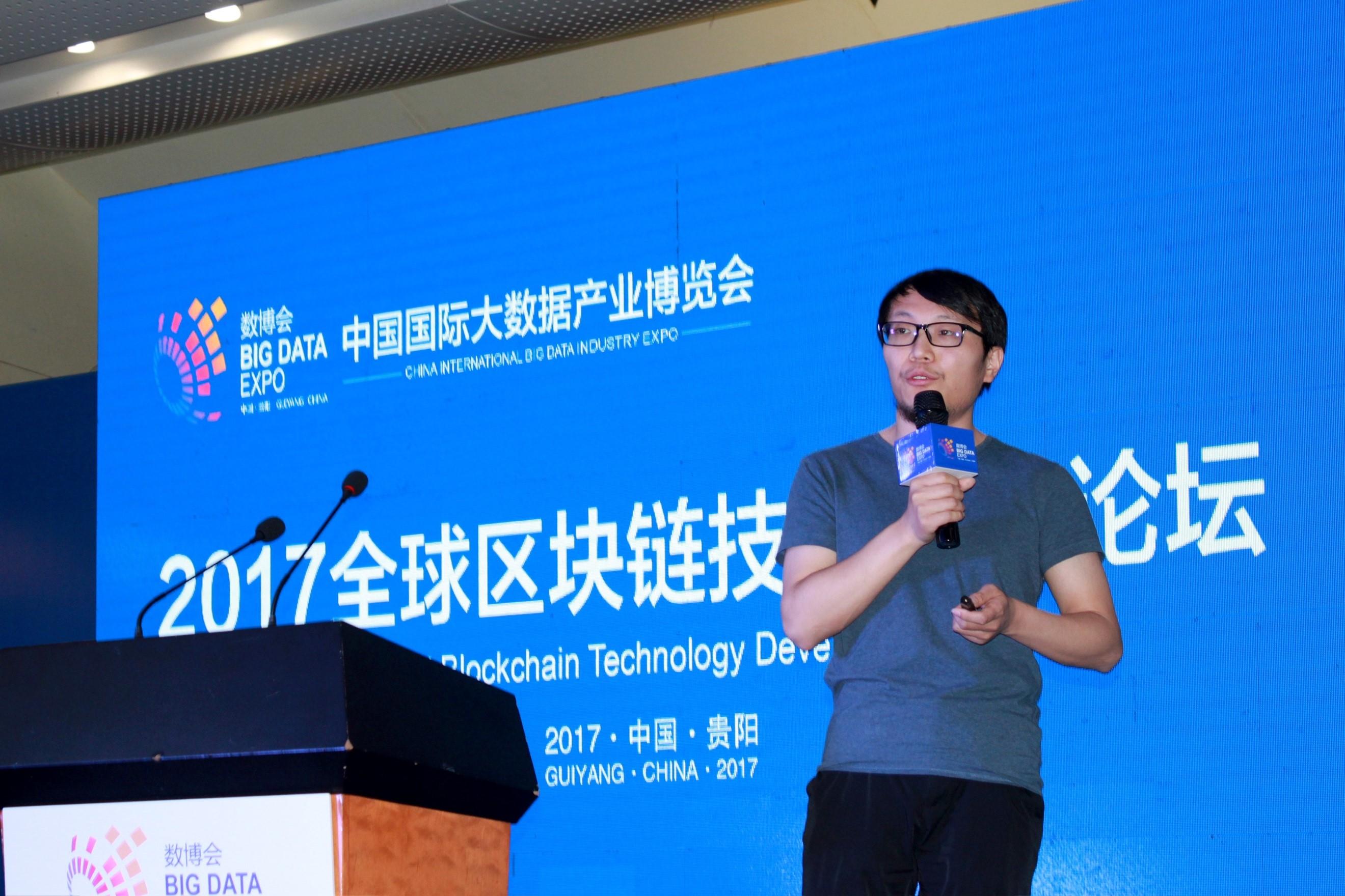 博晨技术出席2017数博会 致力推动区块链技术发展