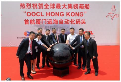 中国首个遇上全球最大,厦门远海接卸21413 TEU巨轮