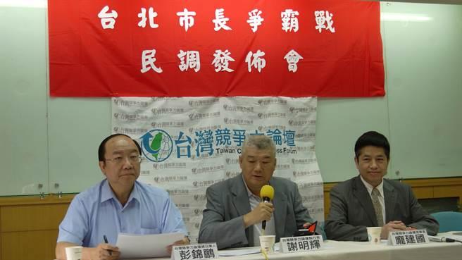 台民调:台北市长之争 朱立伦丁守中谁都赢过绿营