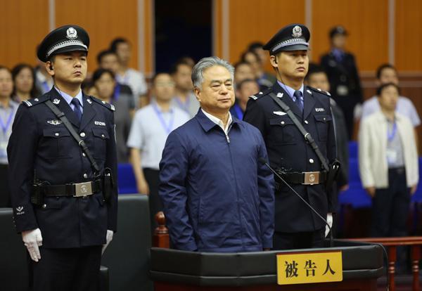 天津市政协原副主席、公安局原局长武长顺犯六罪一审被判死缓