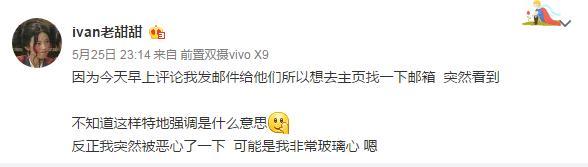 """这个雅诗兰黛旗下品牌说""""不在中国销售"""",网友为什么喊恶心?"""