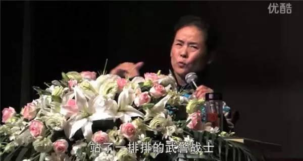 女德讲师丁璇称武警肩扛火车遭批:神剧都不敢这么拍