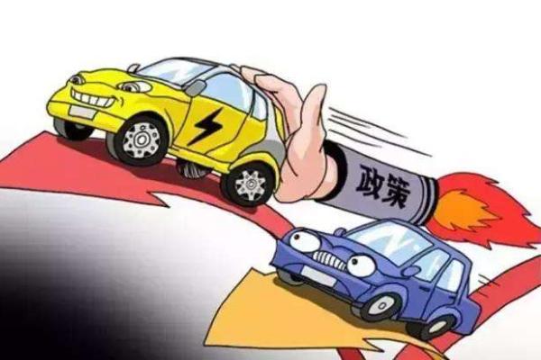 新能源汽车补贴与销量双双走低 里程红线成拦路虎