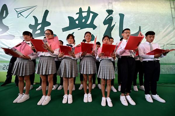 距高考11天 中国唯一一所艾滋病患儿学校迎来毕业季