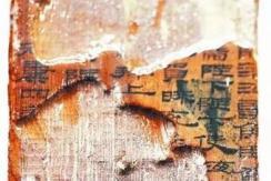 海昏侯墓寻得失传1800年《齐论语》
