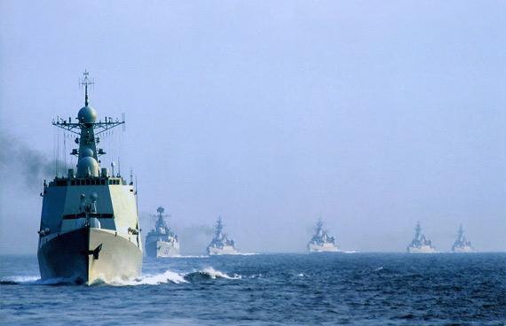 G7峰会公报对南海指手划脚 外交部:强烈不满