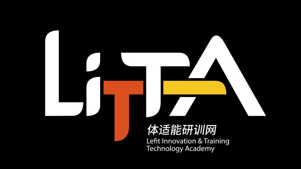 乐刻528国际青年健身节 首发原创le-step课程