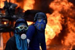 委内瑞拉民众持续举行反政府示威