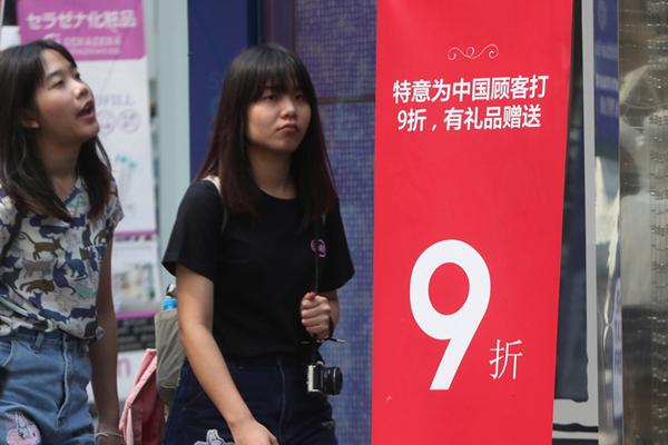 """盼中国游客回归 韩国购物街挂中文广告""""一律九折"""""""
