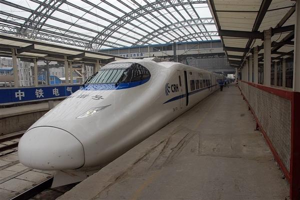 厉害了!中国动车组获欧盟铁路最高认证