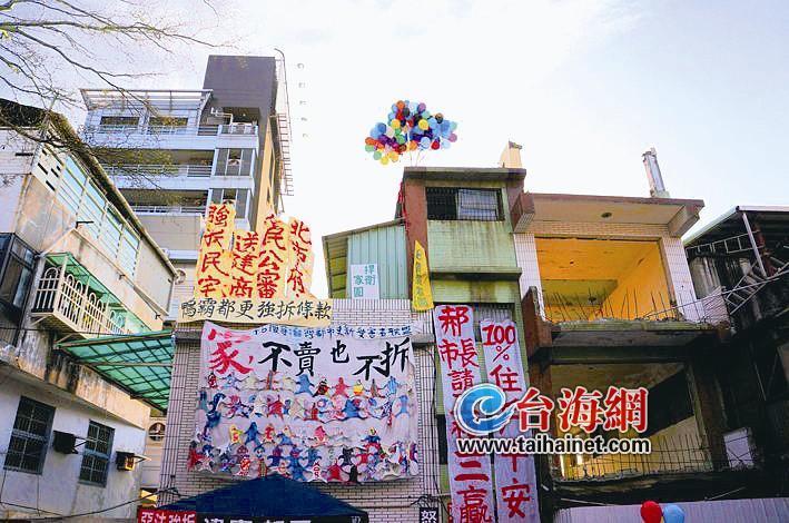 台北市容和柬埔寨很像?台湾专家:违建是台湾之耻