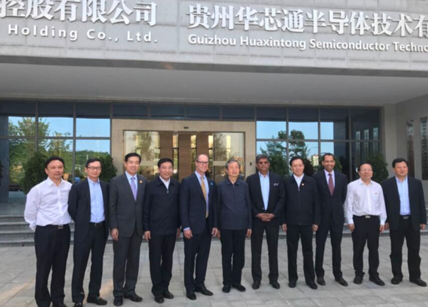 国务院副总理马凯视察高通控股及贵州华芯通公司