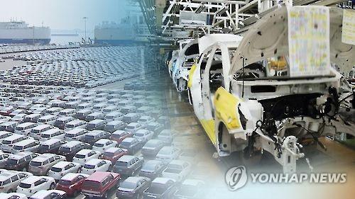 韩国一季度汽车产量下降至七年来最低水平