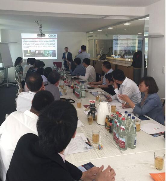 中国生物发酵协会代表团访问汉堡