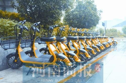共享电动车运营在郑州被叫停 你咋看?