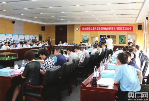 中国陆测卫星数据站网建成 覆盖全国及亚洲70%