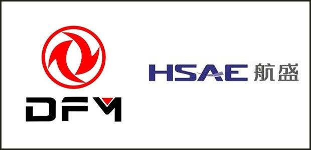 产销电控系统 东风/航盛组建新能源公司