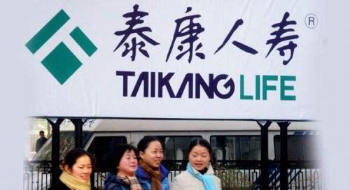 泰康保险养老社区迟迟未落实引不满 有人提诉讼