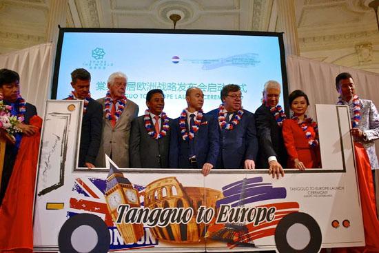 棠果旅居扩展欧洲业务  首当其冲登陆荷兰