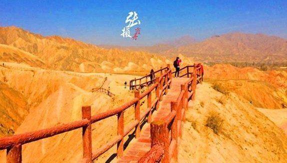 """""""一带一路""""丝绸路上的绝美风景"""