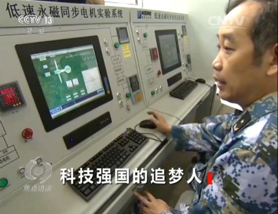 中国超级工程连美军都造不出来【组图】 - 春华秋实 - 春华秋实 开心快乐每一天