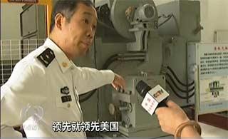 中国超级工程连美军都造不出来