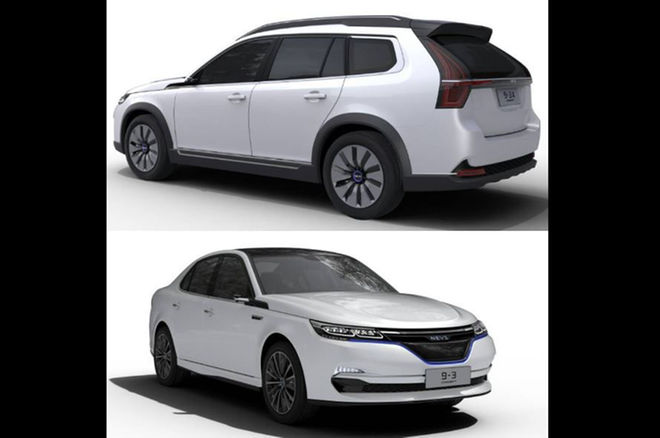 NEVS 9-3概念车/SUV官图发布 7月有望亮相