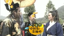 ip改编剧超大穿帮亮瞎眼 【姑夫找穿帮】