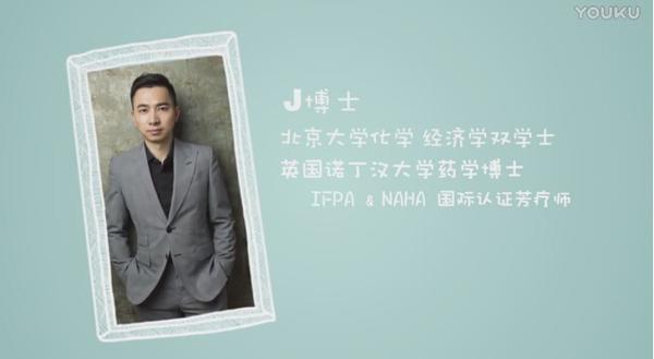 【J博士说】揭秘十大品牌保湿爽肤水 谁是性价比之王?