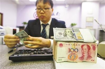 人民币汇率创半年新高 分析称今年汇率有望保持大体稳定