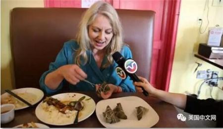 美国人:第一次吃粽子 粽叶能吃吗?