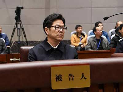 广东省原副省长刘志庚受贿案一审被判无期徒刑