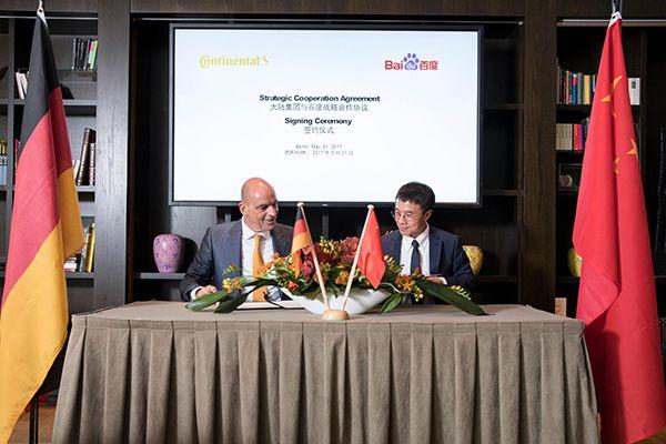 百度与大陆集团签署协议 开发自动驾驶及智能汽车