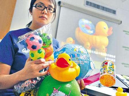 上海质监抽查1/4儿童玩具不合格 8批次产品涉及增塑剂问题