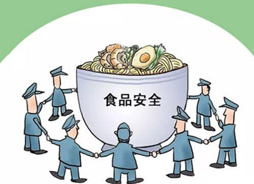 广东实现食品生产经营链条安全管理员全覆盖