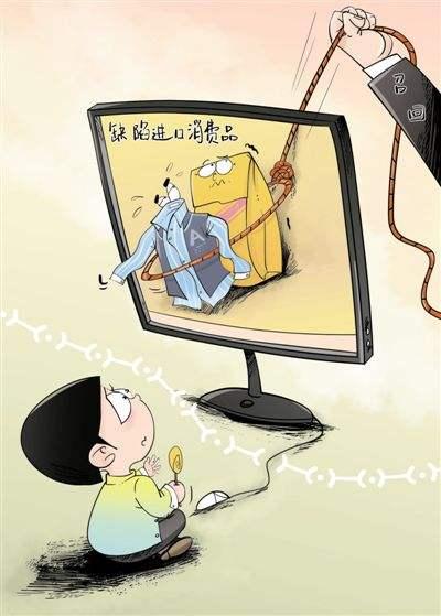 河南抽查跨境电商进口儿童用品九成有问题