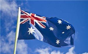 澳报告显示澳大利亚女性多靠房产养老