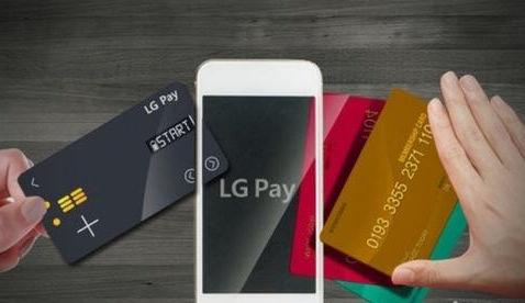 LG Pay快捷支付在韩上市 采用无线磁通信技术