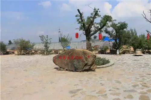 安丘市郚山镇南官庄村入选第四批省级传统村落