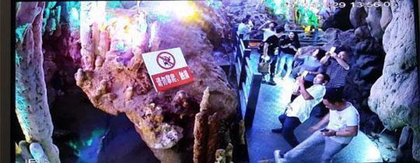 """贵州通报""""男子景区三脚踢断万年钟乳石"""":罚款500元"""