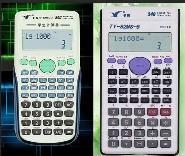 中考将至,西安教育部门通知换计算器 指定3品牌两家买