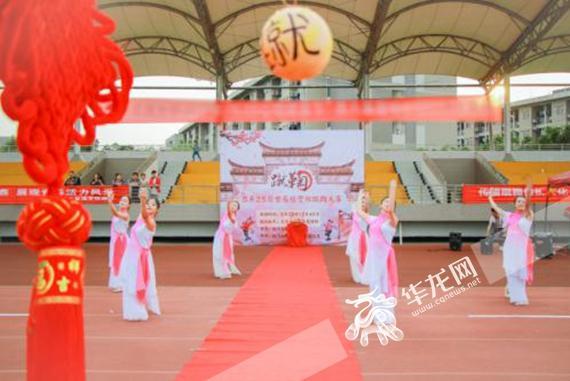 穿越时空去踢球?重庆交大留学生蹴鞠体验欢乐多