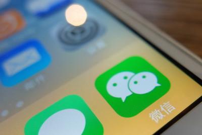 微信的流行拉低了苹果的销量?