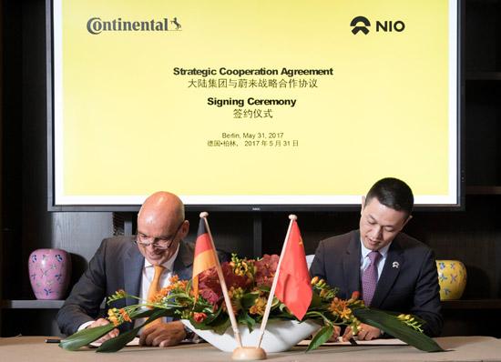 大陆与蔚来签订战略协议 深化智能电动汽车领域合作