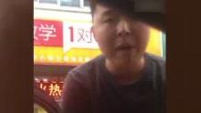 网约司机被指绕路逼乘客下车 4岁女童吓得大哭