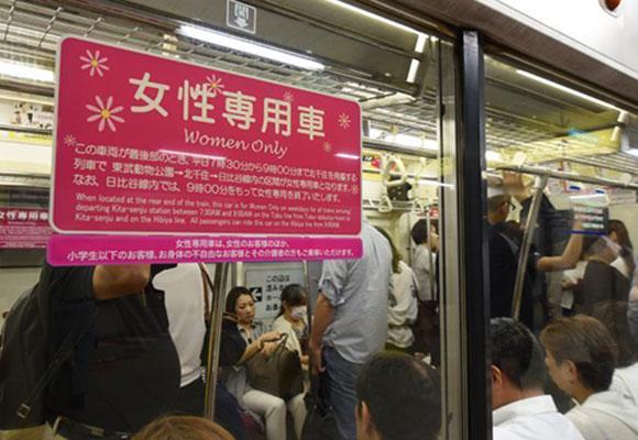 """日本推出""""女性专用车"""" 为防性骚扰"""