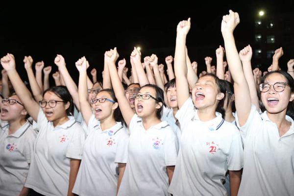 河北衡水二中举行高考冲刺誓师大会