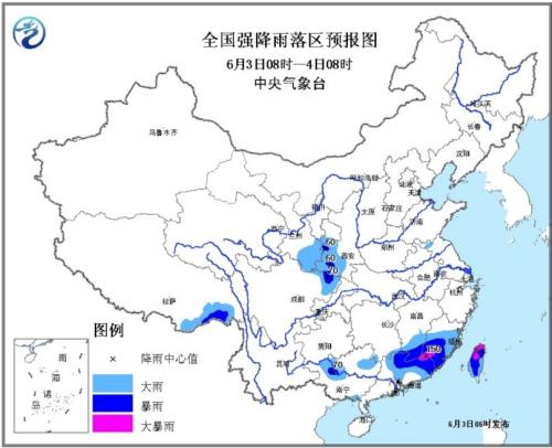 闽粤等地仍有强降雨 中东部将有大范围明显降雨